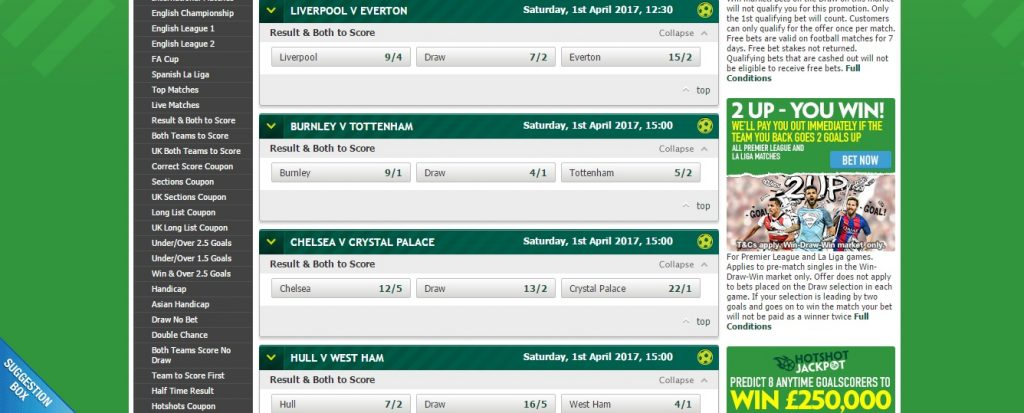Paddy Power Football Betting Explained Screen Shot