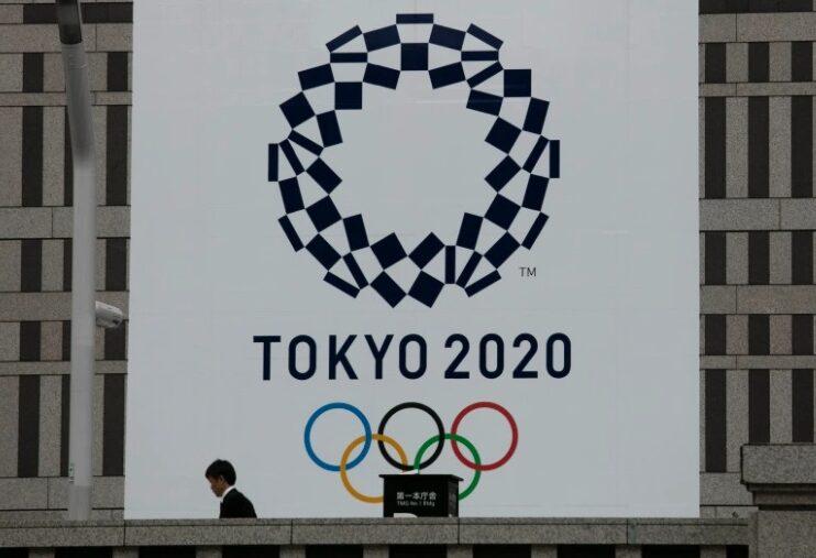 Sports Betting Tokyo Olympics