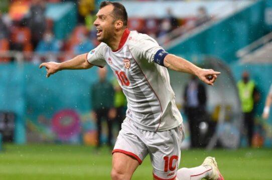 Austria North Macedonia Euro 2020 Highlights